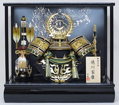 京寿 五月人形 兜飾り ケース入り 間口43×奥行30×高さ...
