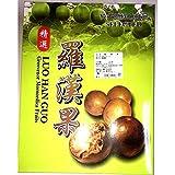 羅漢果全形(ホール)Luo Han Guo Grosvenor Momordica Fruits 20 Pieces 20個 ラカンカ ホール 1個 バラ売り 羅漢果 原型 お茶 健康茶 甘味料 ラカンカの実