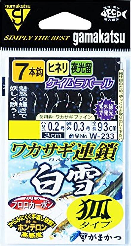 横たわる事実上財団がまかつ(Gamakatsu) ワカサギ連鎖 白雪 狐 7本 W233 2.5-0.3.