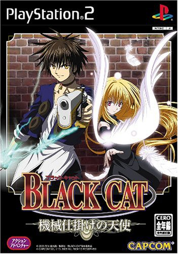 BLACK CAT ~機械仕掛けの天使~(通常版)