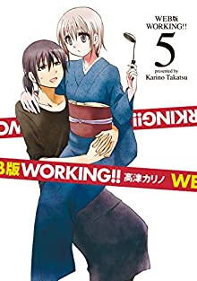 WEB版 WORKING!! 第01-05巻 [WEB WORKING Vol 01-05]