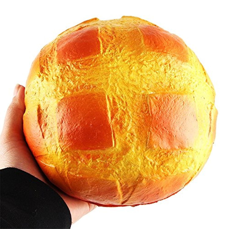 Hosam スクイーズ おもちゃ ストレス解消 グッズ 低反発 お菓子系 パイナップルパン 可愛い 握り玩具 大人も子供も適合