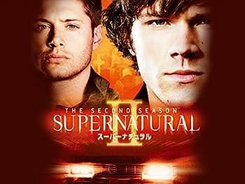 SUPERNATURAL II <セカンド・シーズン>(吹替版)