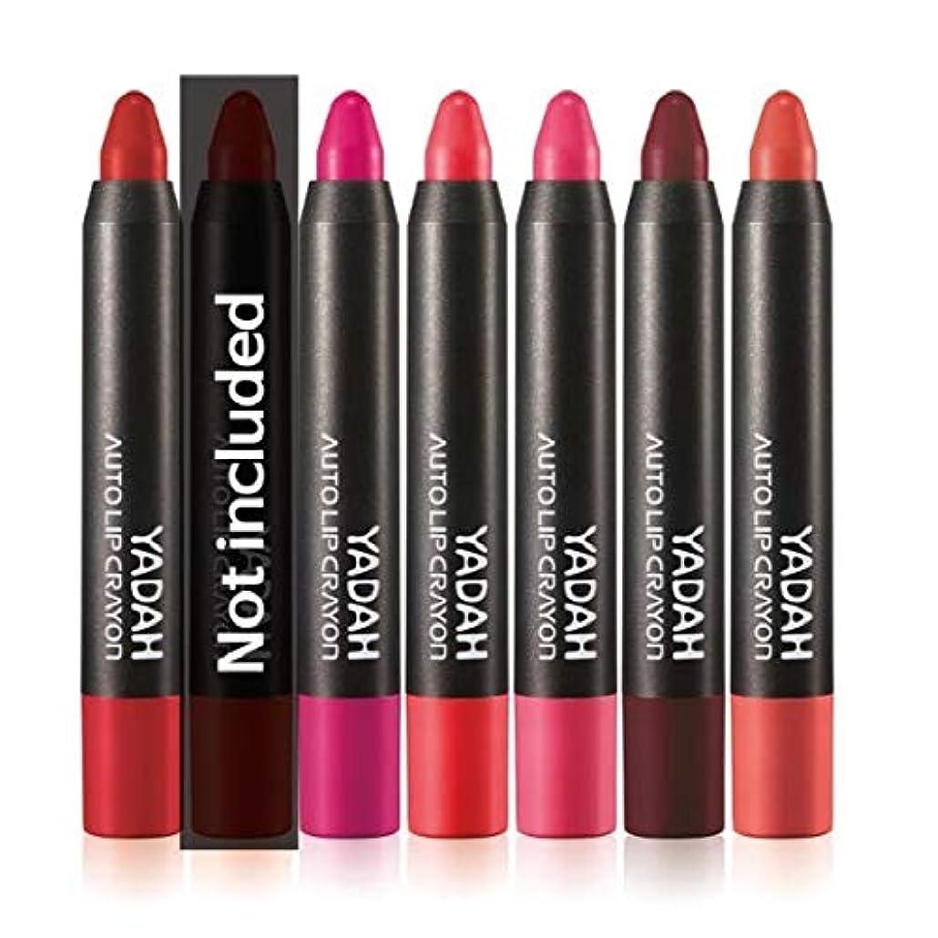 残る床を掃除するテニスYADAH Auto Lip Crayon #01 Dazzling Red 2.5g オートリップクレヨン - 2.5g[並行輸入品]