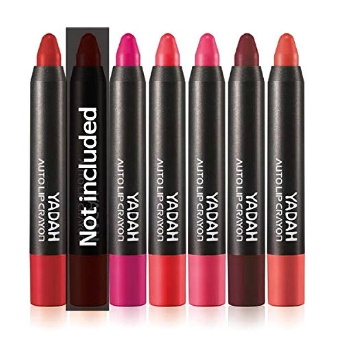 刃それから思い出すYADAH Auto Lip Crayon #04 Rose Coral 2.5gオートリップクレヨン - 2.5g[並行輸入品]