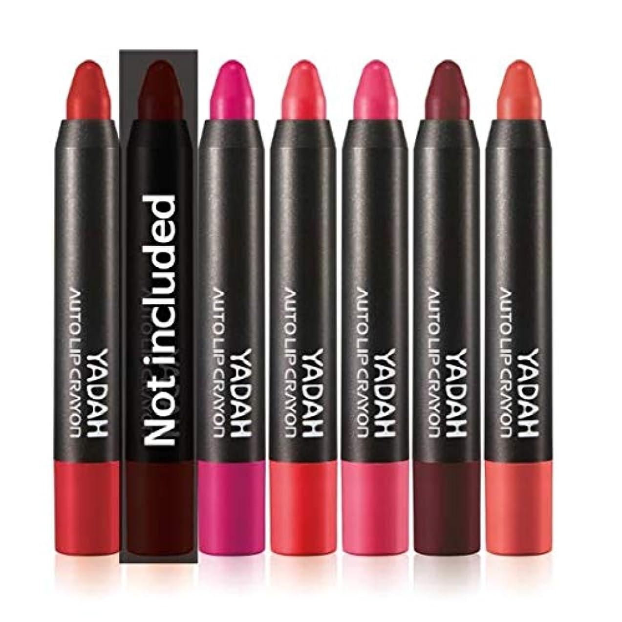 聴覚確立包括的YADAH Auto Lip Crayon #04 Rose Coral 2.5gオートリップクレヨン - 2.5g[並行輸入品]