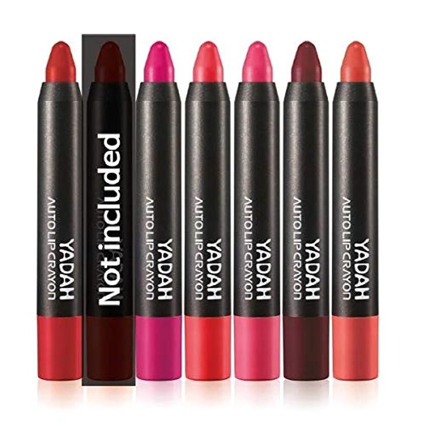 実業家ラフコントロールYADAH Auto Lip Crayon #05 Cotton Candy 2.5gオートリップクレヨン - 2.5g[並行輸入品]