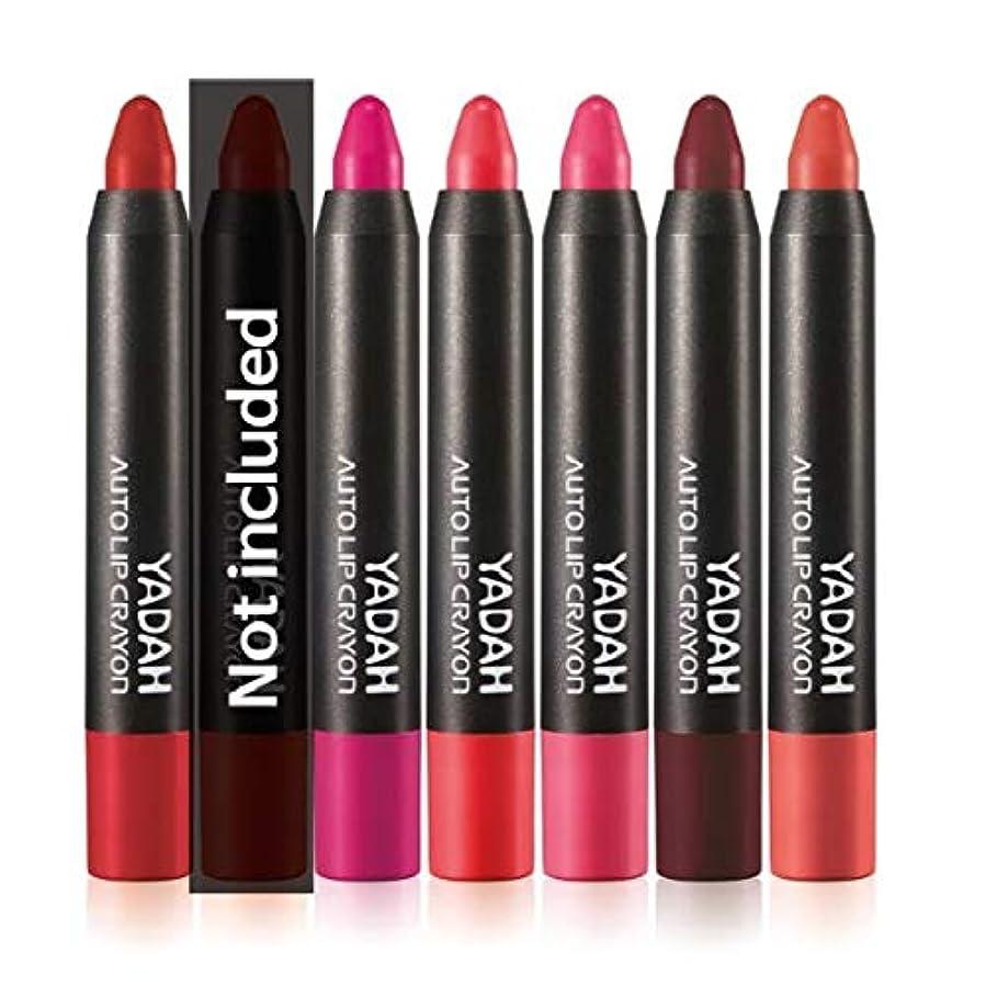 高尚な溶融コンプリートYADAH Auto Lip Crayon #01 Dazzling Red 2.5g オートリップクレヨン - 2.5g[並行輸入品]