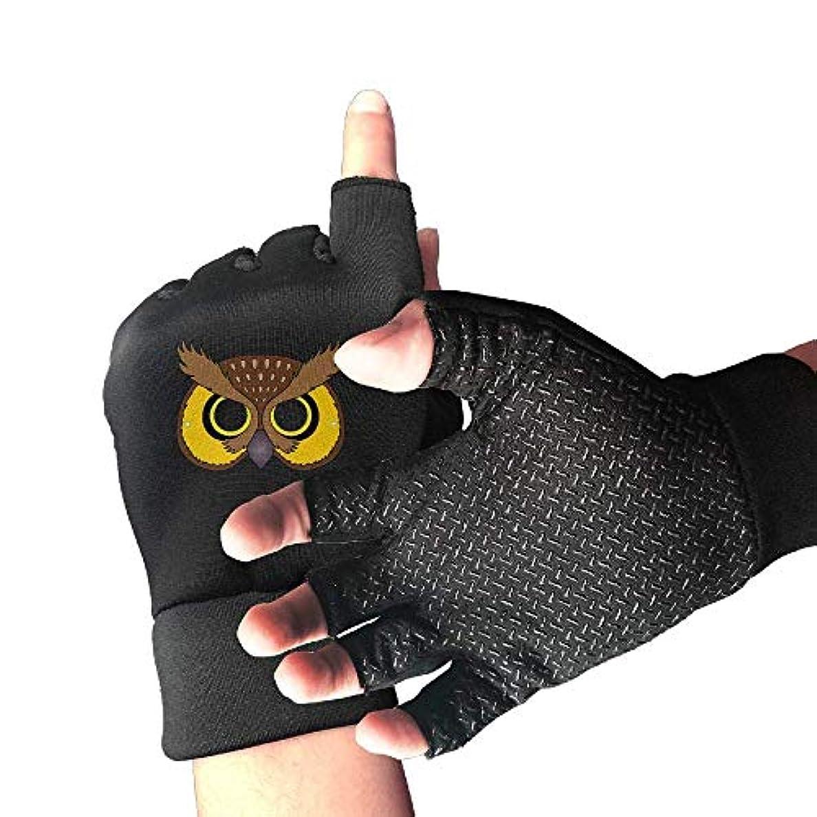 哲学的叙情的な裁判官Cycling Gloves Owl Mask Men's/Women's Mountain Bike Gloves Half Finger Anti-Slip Motorcycle Gloves
