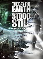 地球が静止する日(劇場版&オリジナル版)コンプリートBOX [DVD]