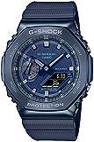 ジーショック [カシオ] 腕時計 メタルカバード GM-2100N-2AJF メンズ ブルー