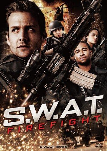 S.W.A.T.  闇の標的 [DVD]の詳細を見る