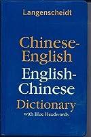 Chinese English English Chinese Dictionary