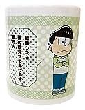 おそ松さん チョロ松 マグカップ