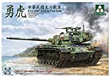 TAKOM 1/35 中華民国陸軍 CM11 (M48H) 勇虎 戦車 プラモデル TKO2090