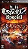 無双OROCHI 2 Special