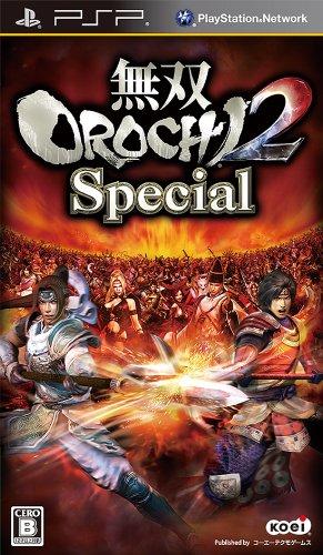 無双OROCHI 2 Special - PSP