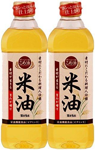 ボーソーのこめ油(米油)600g×2本