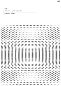 utp_(初回生産限定盤) [DVD]