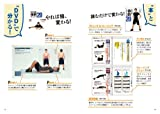 長友佑都体幹トレーニング20 画像
