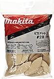 マキタ ビスケット No.20 100個入 A-16944