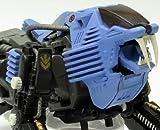 トミーテック ZOIDS MSS MZ001 ゾイド RPZ-03 シールドライガー