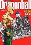 DRAGON BALL 完全版 9 (ジャンプコミックス)