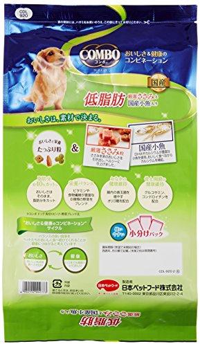 コンボ ドッグ 低脂肪 角切りささみ・野菜ブレンド 920g