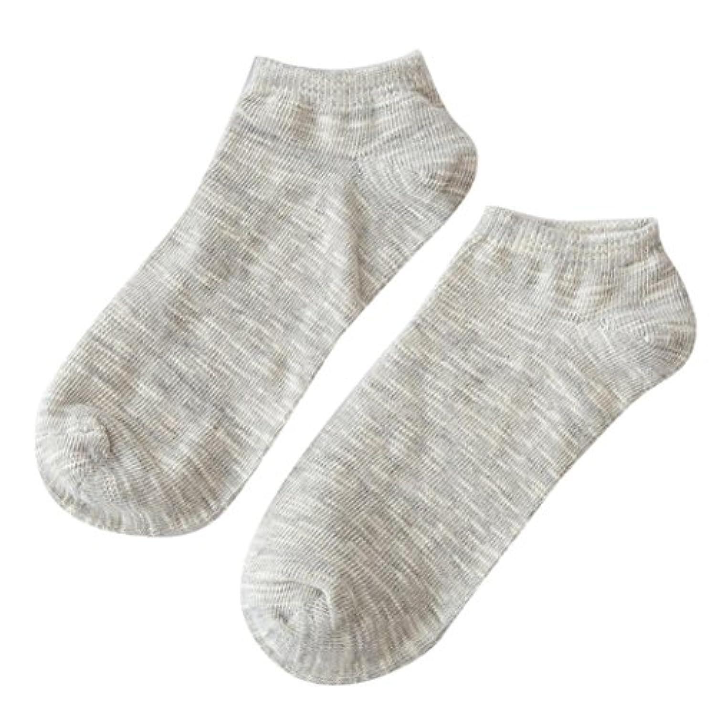 DAISUKI メンズ靴下 男性靴下 メンズ ソックス ビジネス カジュアル おしゃれ くるぶし スポーツ ショート 抗菌防臭 吸水速乾 紳士5色選べる