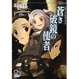 Amazon.co.jp: 安道やすみち: 本