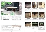 丸林さんちのはじめての家具づくりレシピ 画像
