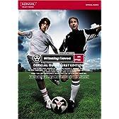 ワールドサッカーウイニングイレブン9公式ガイドファーストエディション (KONAMI OFFICIAL BOOKS)