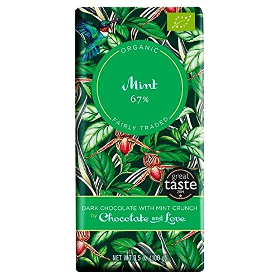 アナリストに付けるジャンルミント100グラムとC&L 67%ダークチョコレート (x 4) - C&L 67% Dark Chocolate with Mint 100g (Pack of 4) [並行輸入品]