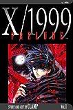 X/1999, Vol. 1: Prelude