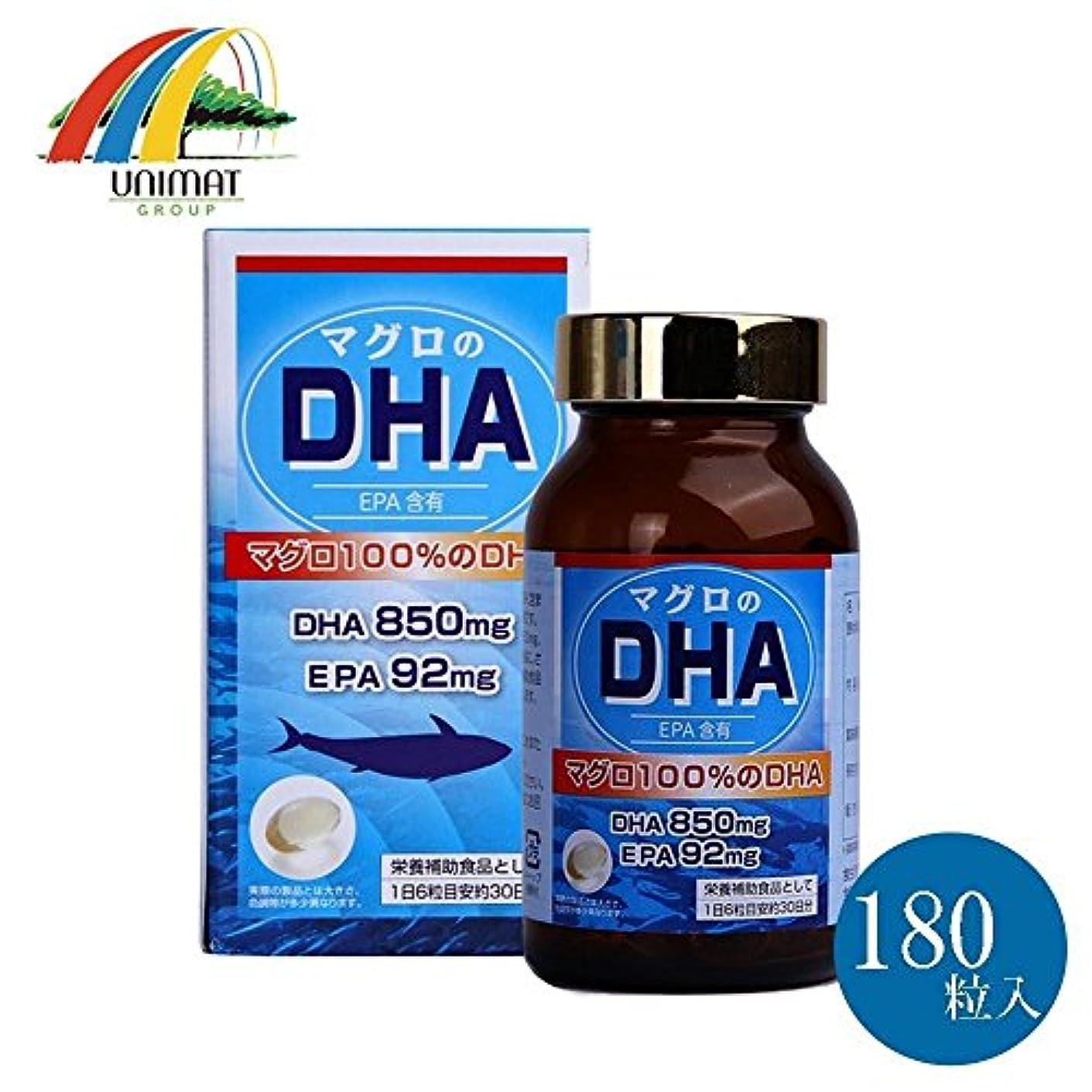 満たす交流する修正するユニマットリケン DHA850 180粒 671850