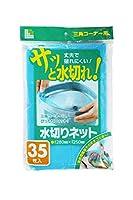 日本サニパック 三角コーナー 青 三角コーナー用 U78K