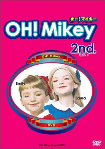 OH!Mikey 2nd. [DVD]の詳細を見る