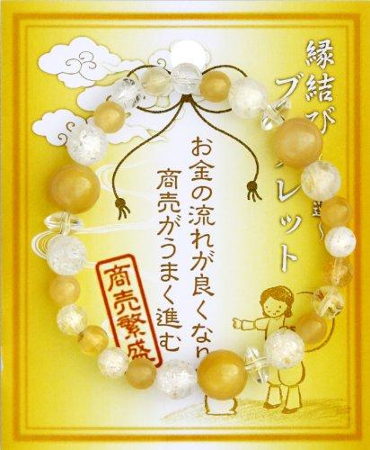 【神々の集う出雲より】縁結びブレスレット[レディース] ~金運(商売繁盛)~【アラゴナイト・シトリン】