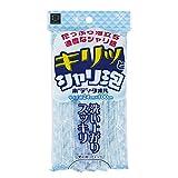 キリッとシャリ泡ボディタオル 【まとめ買い12個セット】 3569