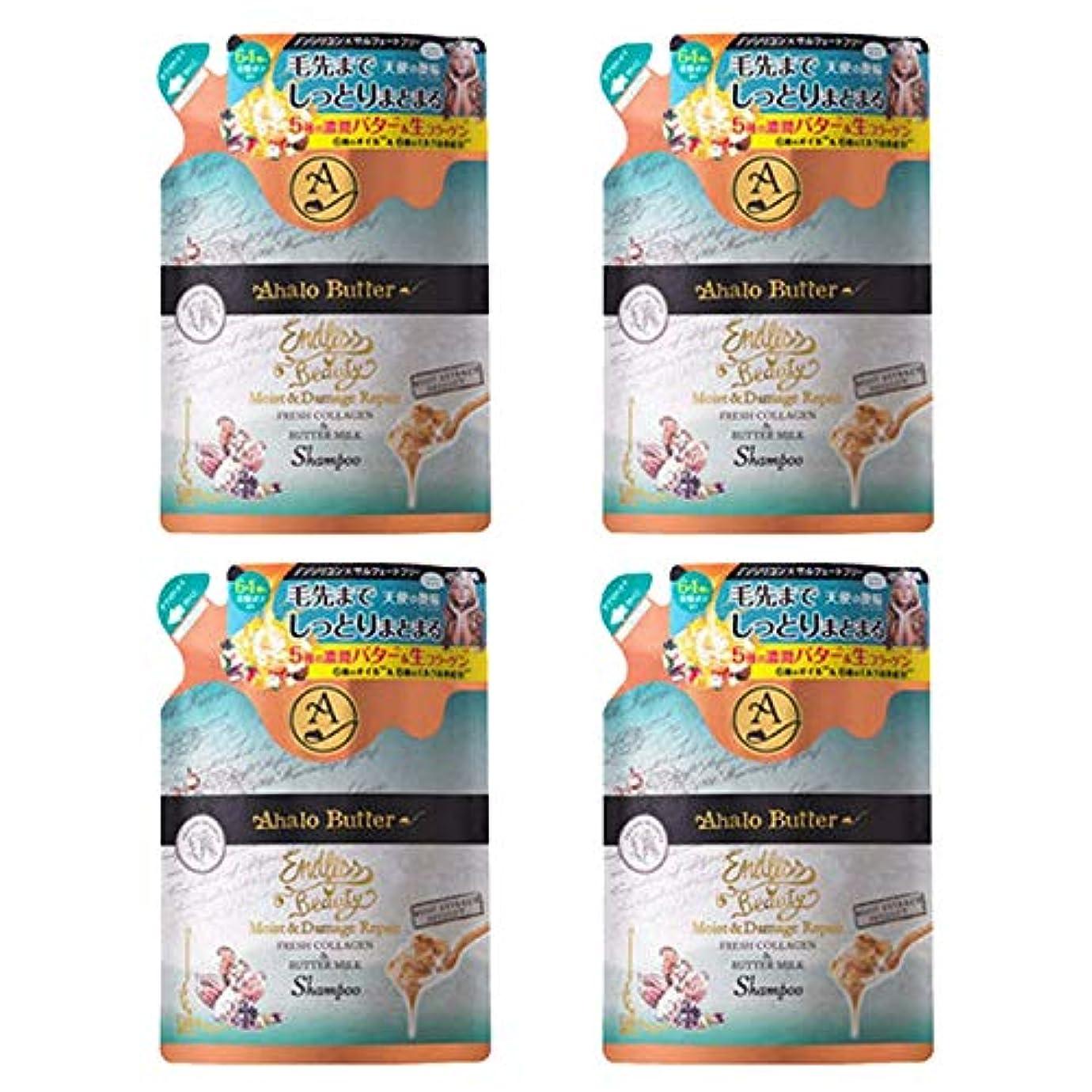 【4袋セット】 アハロバター リッチモイスト リペアシャンプー つめかえ用400ml × 4袋