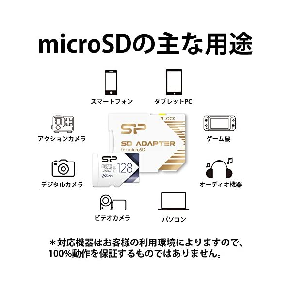【Amazon.co.jp限定】シリコンパワー...の紹介画像4