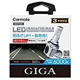 カーメイト GIGA 車用 LEDヘッドライトC3600 6000K 【 車検対応 / 3年間保証 】 見やすい白色光 HB3 HB4 BW562