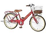 【a.n.design works】(エーエヌデザインワークス) VP20 レッド 20インチ 115cm〜 子供用自転車 子供車 ジュニアサイクル キッズバイク こども 子ども 藤風カゴ パイプキャリア