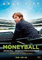『マネーボール』はブラピに感情移入できる貴重な映画だと思った。