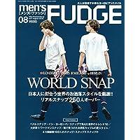 men'sFUDGE(メンズファッジ) 2017年 8月号