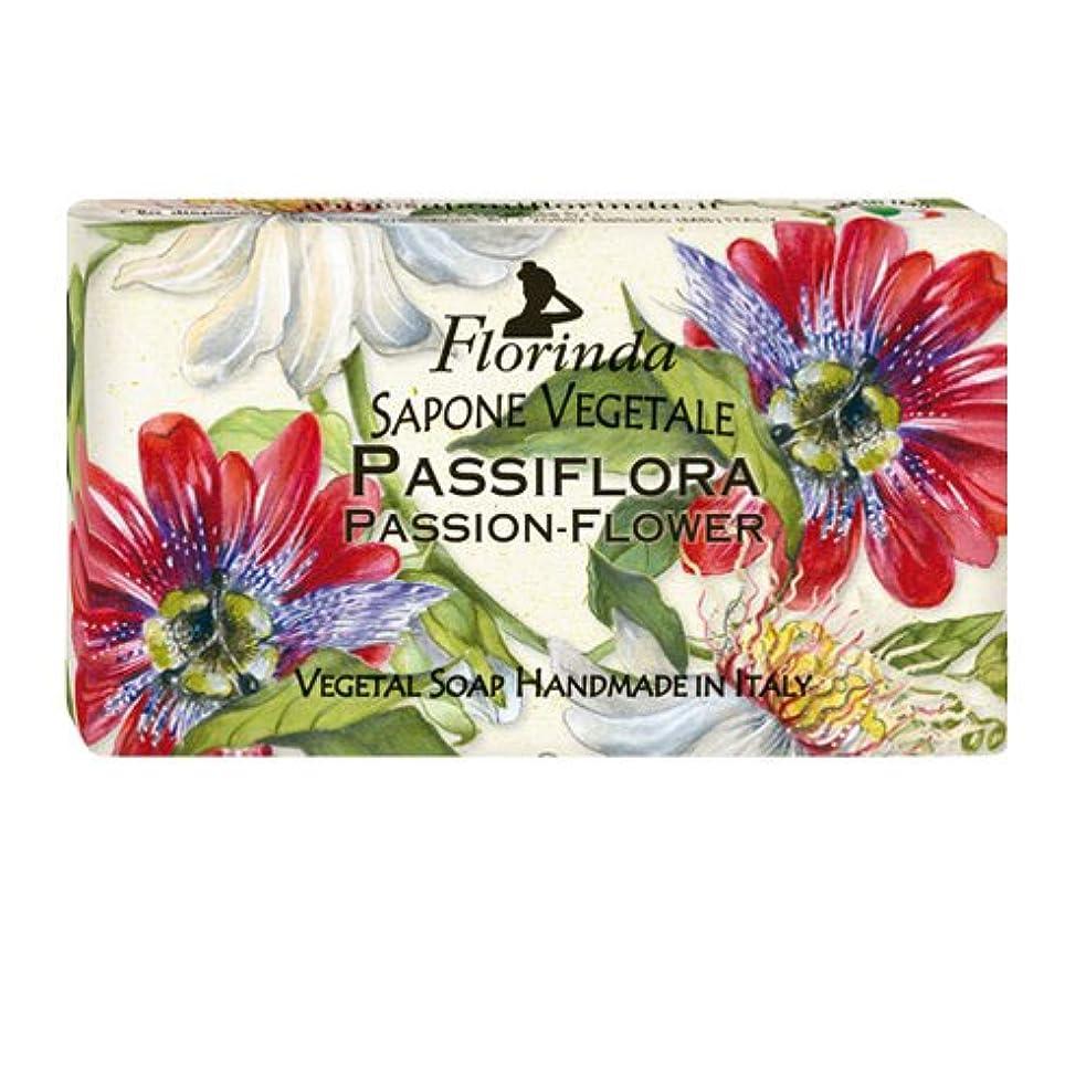 メンタルレザートマトフロリンダ フレグランスソープ フローレンス パッションフラワー 95g