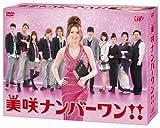 美咲ナンバーワン!! DVD-BOX[DVD]