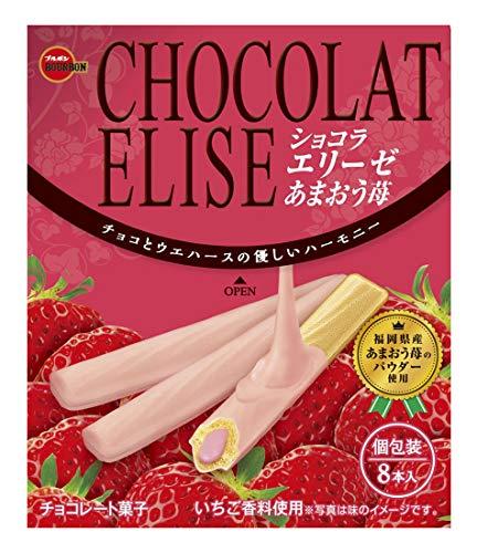 ショコラエリーゼ あまおう苺 10個