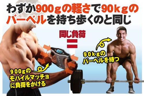 【バランスボディ研究所正規品】モバイルマッチョ 最大負荷90kg 持ち歩けるアイソメトリックトレーニングツール 負荷・時間表示ディスプレイ付