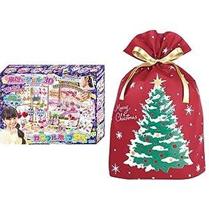 ラッピングセット キラデコアート ぷにジェル3...の関連商品3